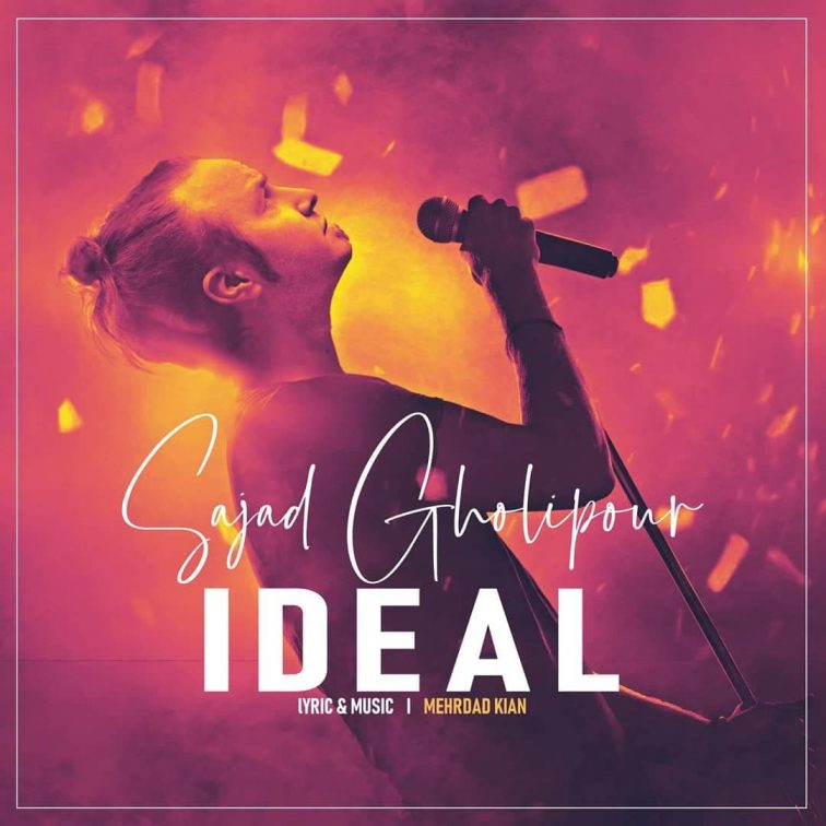 Sajjad Gholipour - Ideal